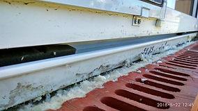 Донный профиль, демонтаж, устранение продувания, подоконник, данке, ремонт окна оренбург, псул, донник,