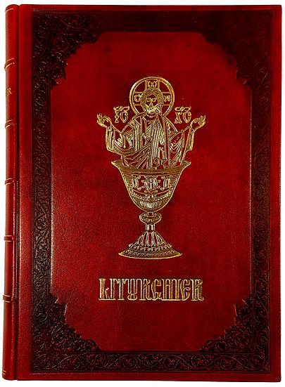 Liturghier (Piele)