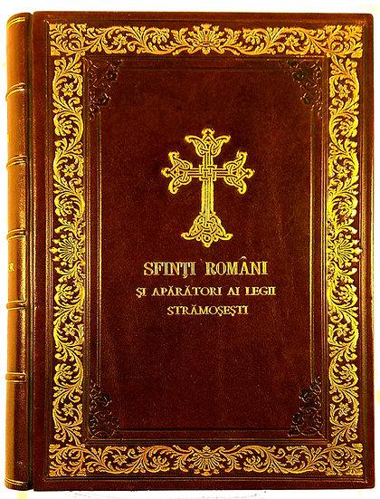 Sfinți Români și Apărători ai Legii Strămoșești (1987)