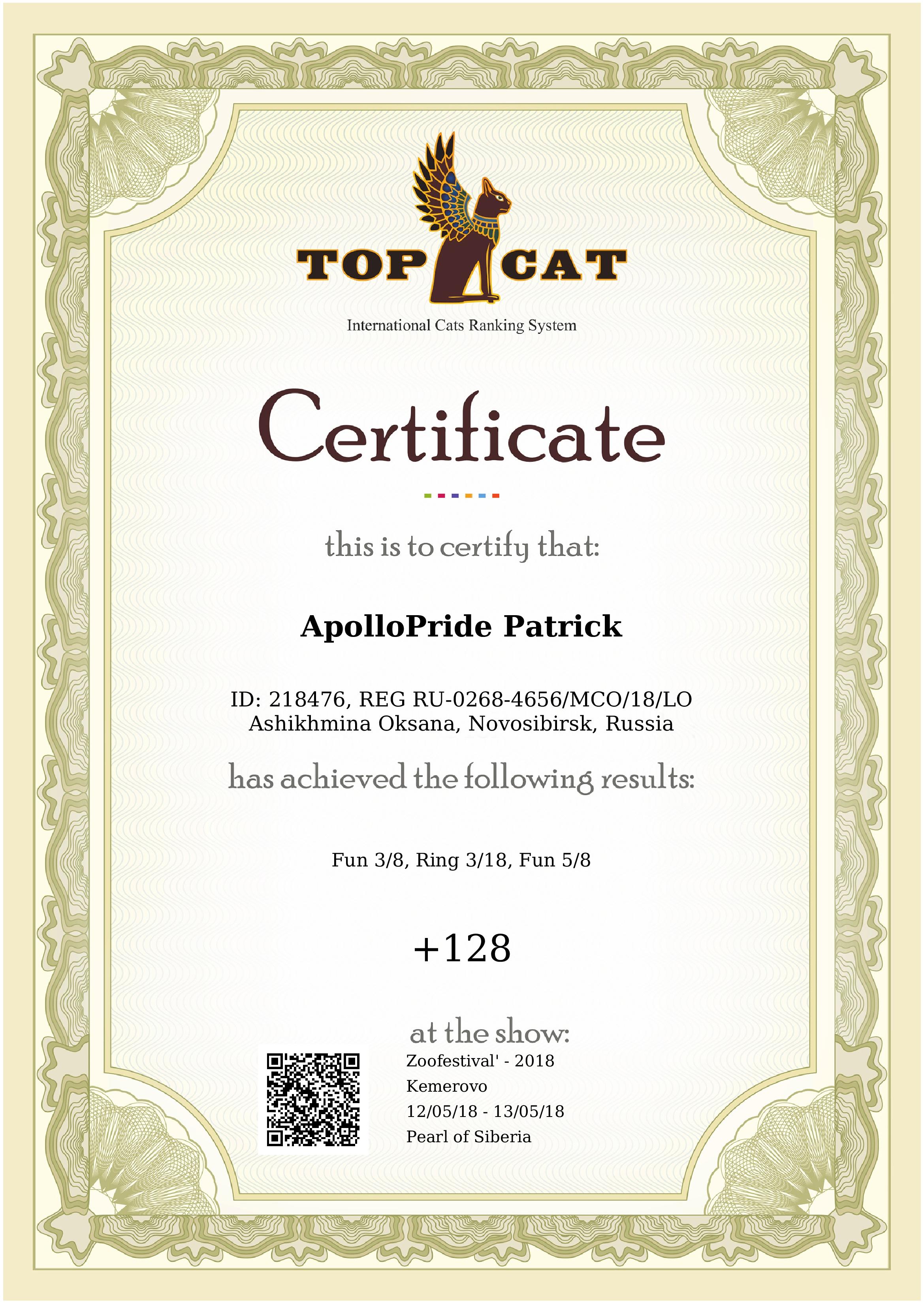 certificate-_8_