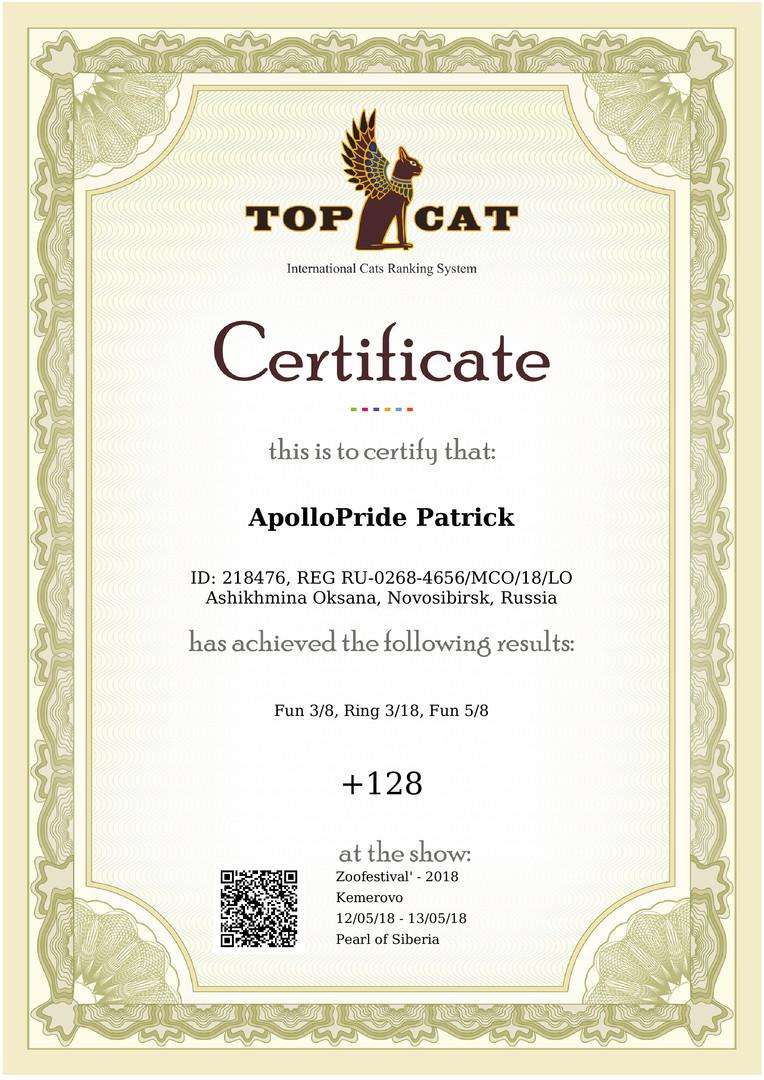 certificate-_8_.jpg