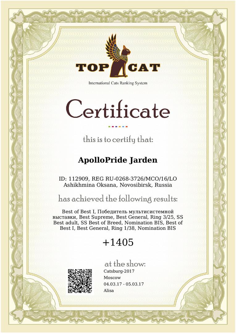 certificate (4)-001.jpg