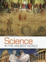 Science in the Ancient World2.jpg
