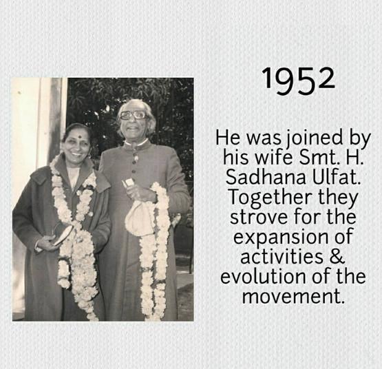 Prof Lekh Raj Ulfat (4)