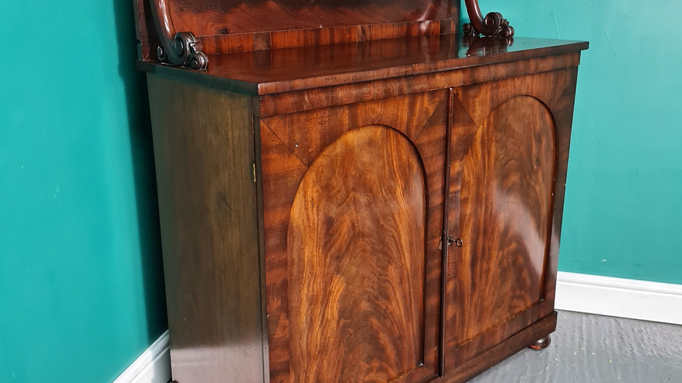 An Antique Flame Mahogany Victorian Chiffonier Cabinet Sideboard ~Delivery Avail