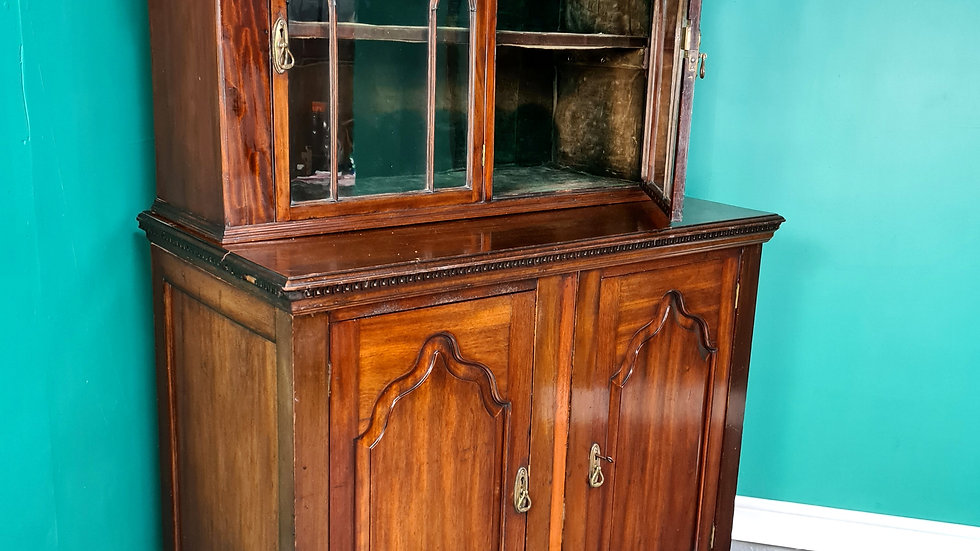 An Antique Victorian Mahogany Cabinet Dresser Sideboard ~Delivery Available~