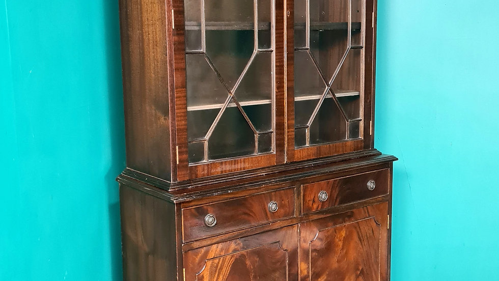 An Antique Style Flame Mahogany Library Bookcase Cabinet ~Delivery Available~