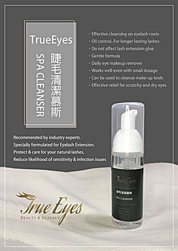 True Eyes Lash Spa Cleanser.jpg