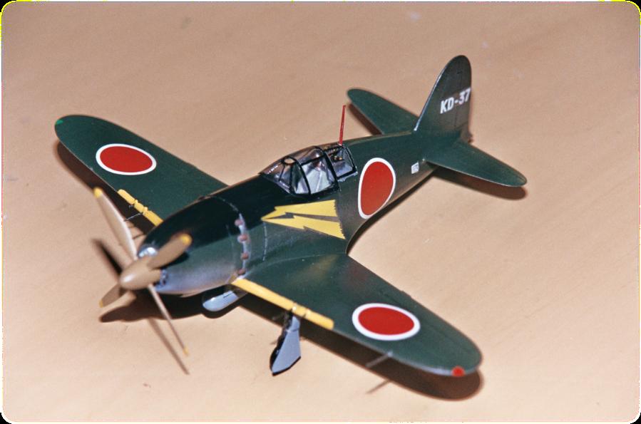 Mitsubishi Raiden (US code-named ''Jack''), 1:48