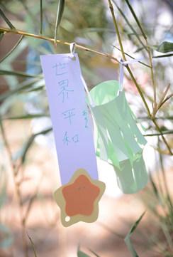 קישוטים יפניים מסורתיים