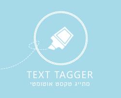 texttagger