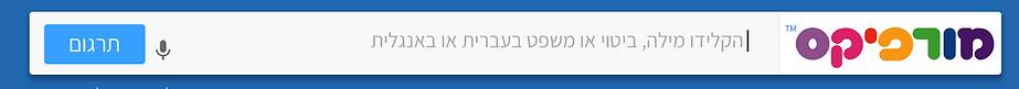 Screen Shot 2018-10-14 at 11.35.18 אח׳.p