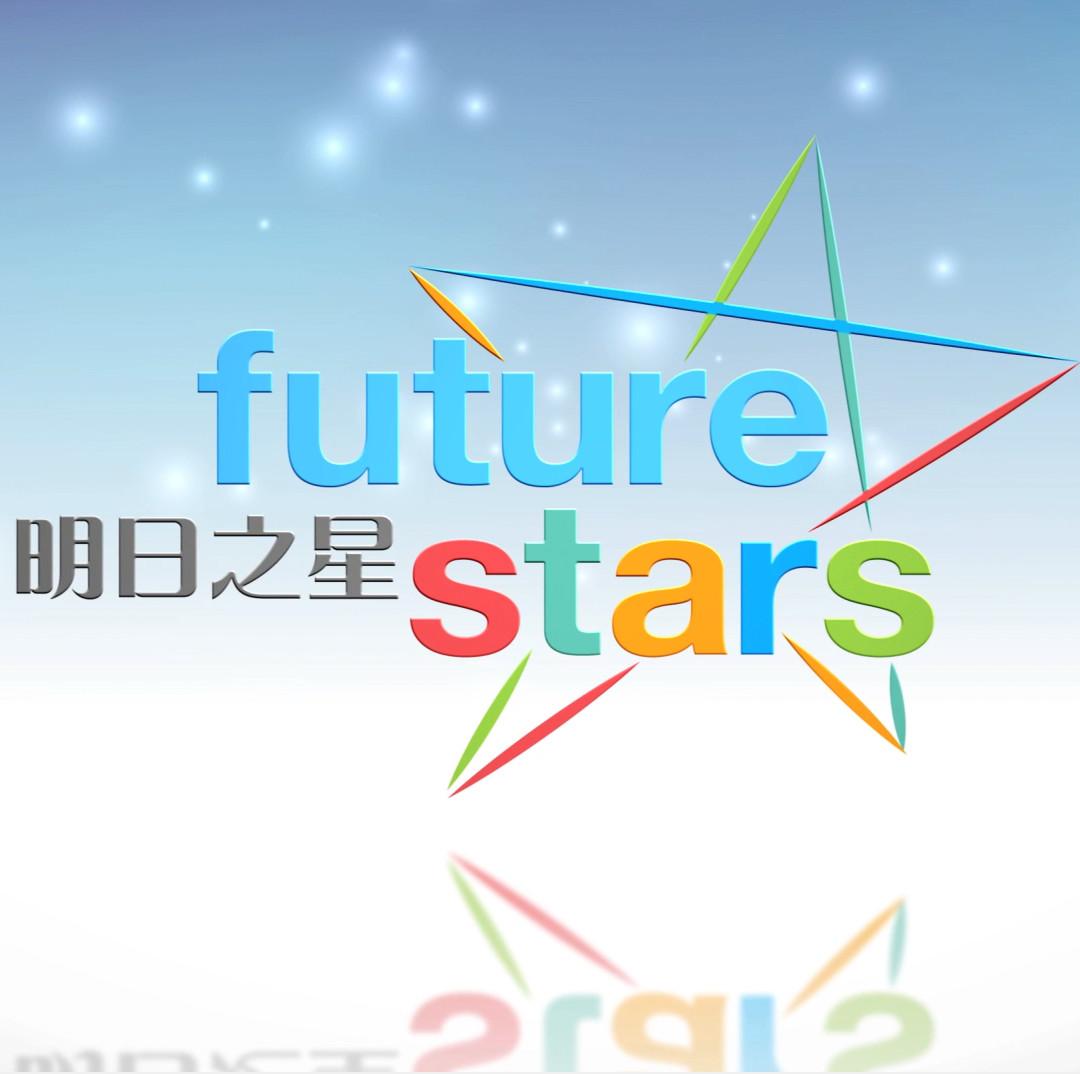 CoP- Future Stars Programme 2017