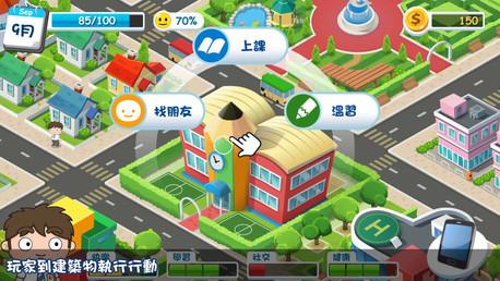 MWYO - Life Simulation Game