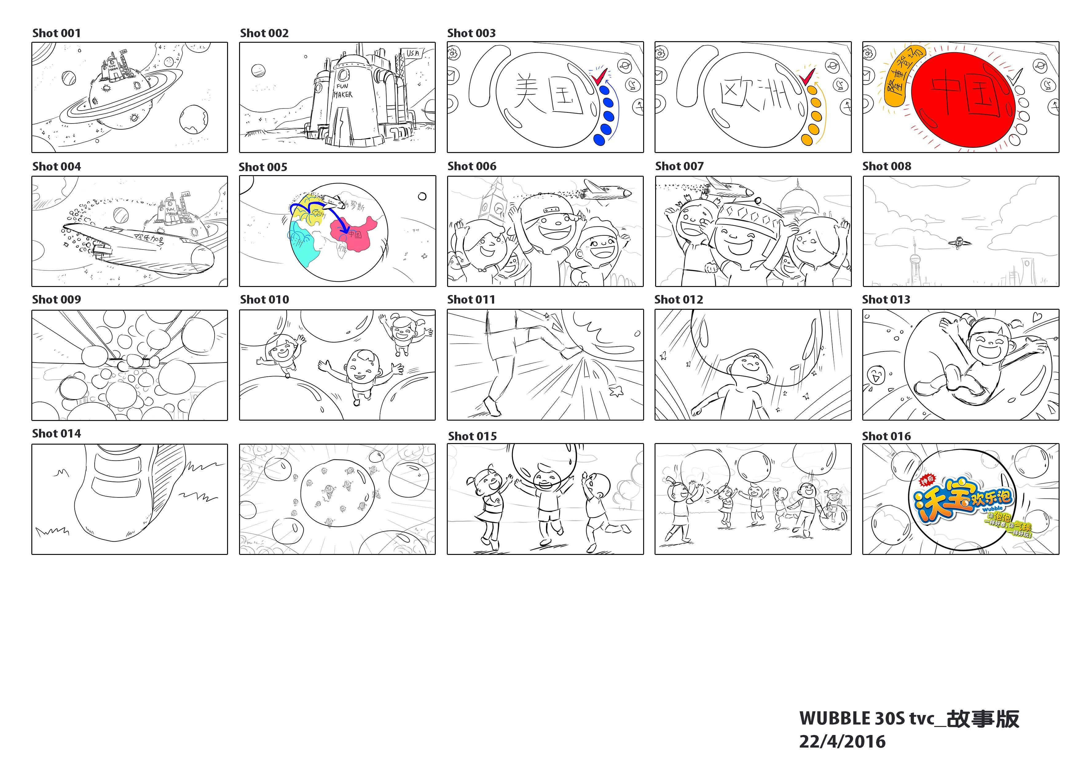 WubbleTVC_Storyboard
