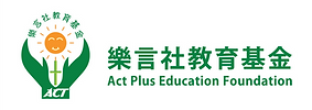 Act Plus Logo-01.png