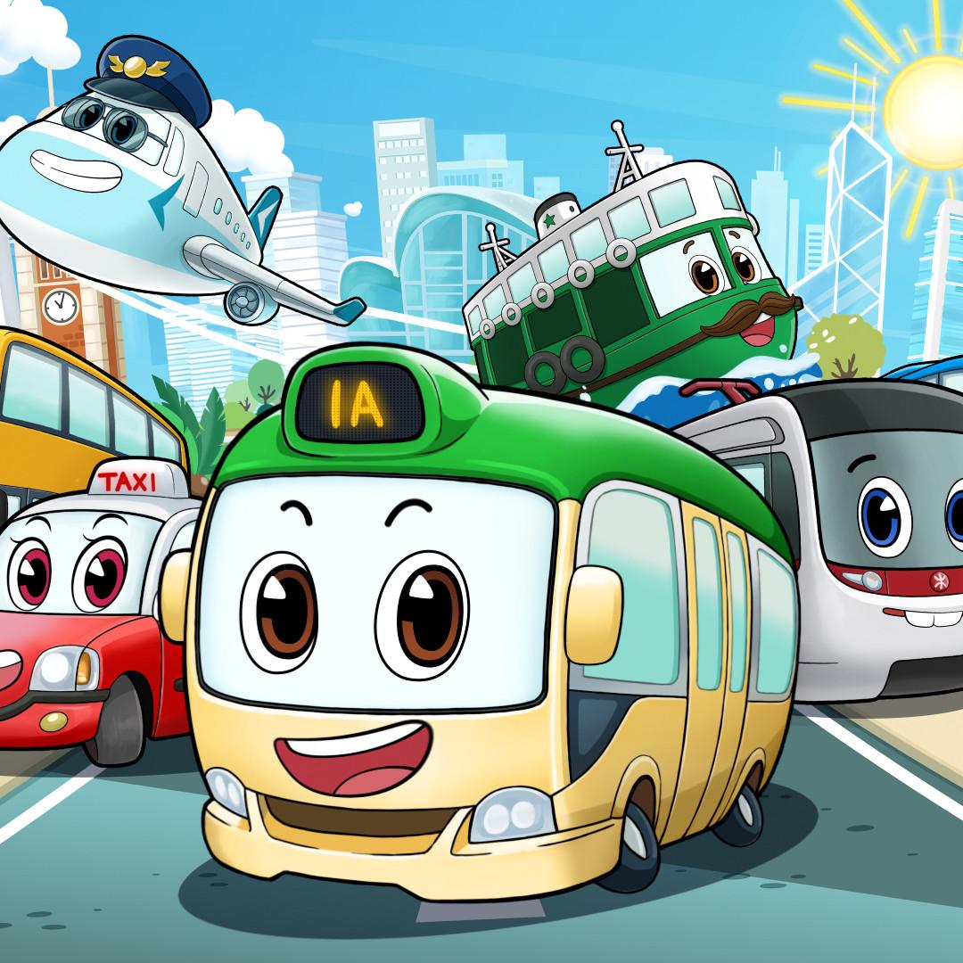 Ming The Minibus