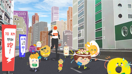 Run Our City 2017 - Promotion Video