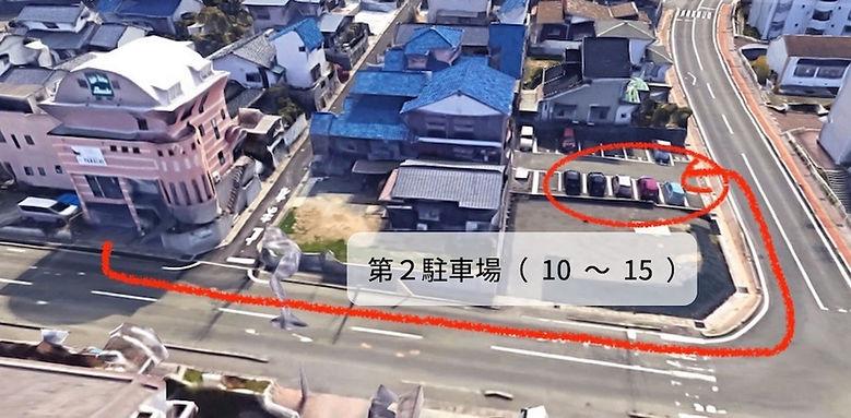 お休みのお知らせ-2.jpg