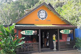 Bob Marley's Birthplace