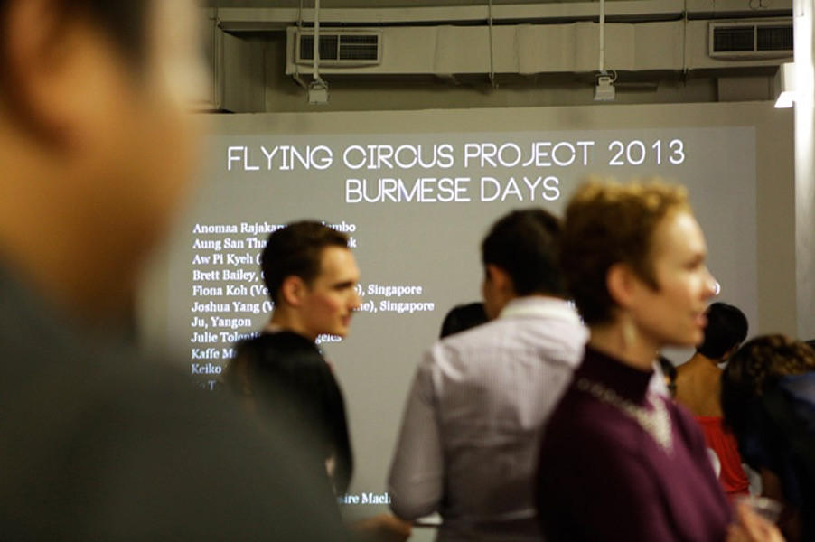 The Flying Circus Project 2013