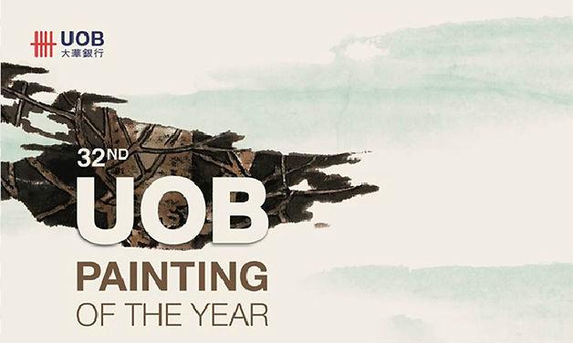 UOB Painting of the year.jpg
