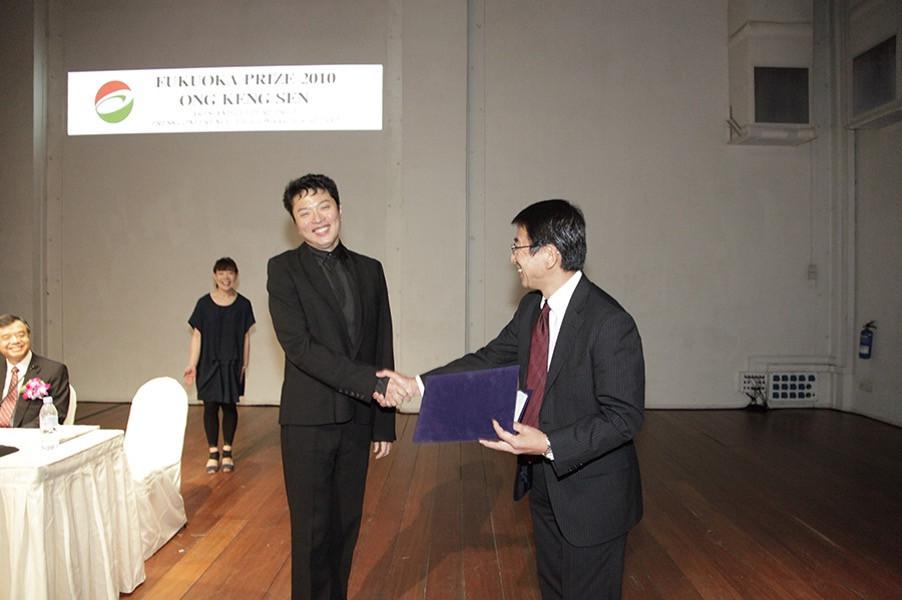 Fukuoka Prize Press Conference