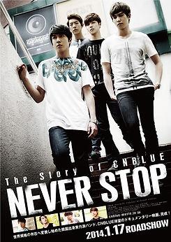 CNblue_neverstop_poster_2.jpg