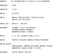 スクリーンショット 2020-03-11 16.47.00.png