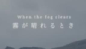スクリーンショット 2020-03-06 13.28.21.png