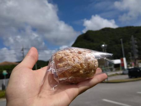 こんなところにあった!日本一のシュークリーム