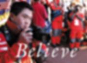 believe トリ_img.jpg