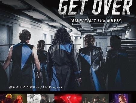 映画 GET OVER 2/26〜                全国のTOHOシネマズ他にて上映!!