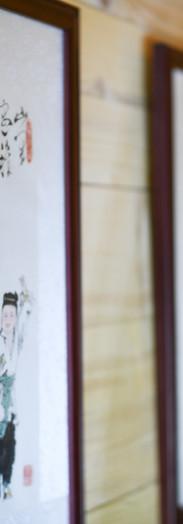 L'arbre de Vie - Salon massage - Cadres culture chinoise