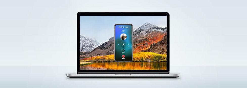 AGEphone for Mac OSX
