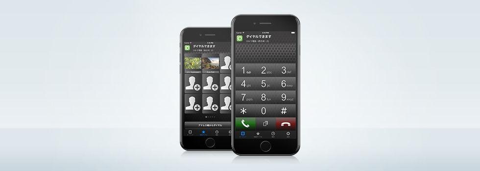 AGEphone for iOS