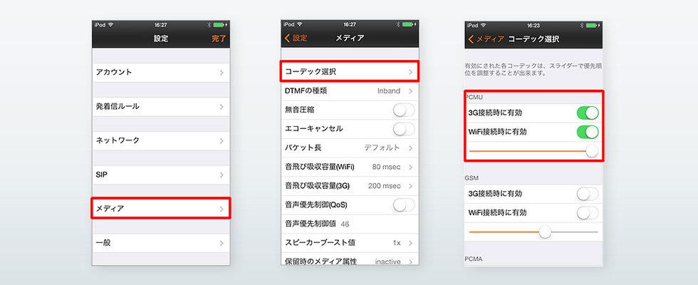 shoki_04.jpg