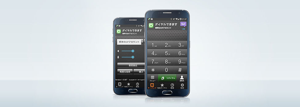 AGEphone for Android
