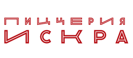 pizzeria_iskra_logo-02 (1).png