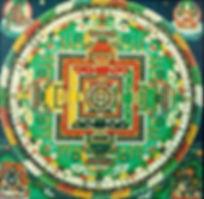 Тибетская танка