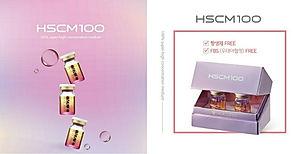 HSCM100.jpg