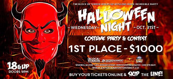 kb18 - halloween night 920x420.jpg