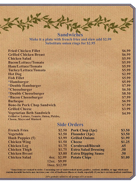 New Front Porch Menu 8.5x11 page 3.jpg