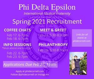 Spring 2021 Application is Live!