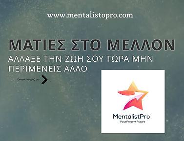 Mentalistpro.com