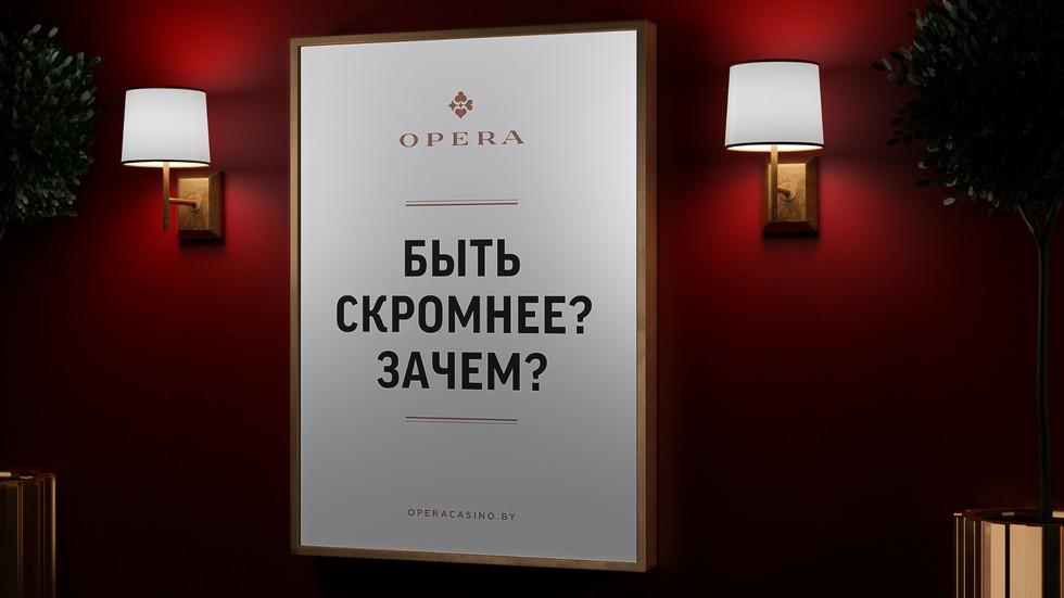 Opera Casino