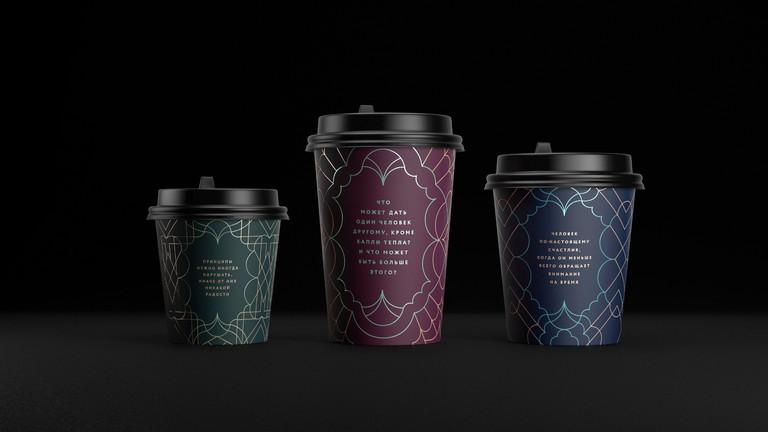 Branding visualization
