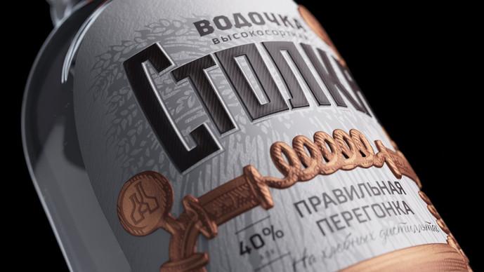 Stolka Vodka