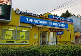 20190721_193035 фасад (1).jpg