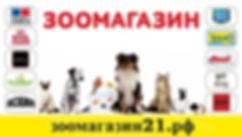 image-23-01-20-10-20-1 (1).jpeg